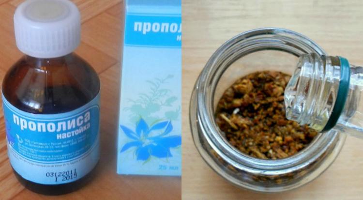 Единственный продукт, который убивает вирусы, грибок и бактерии одновременно!