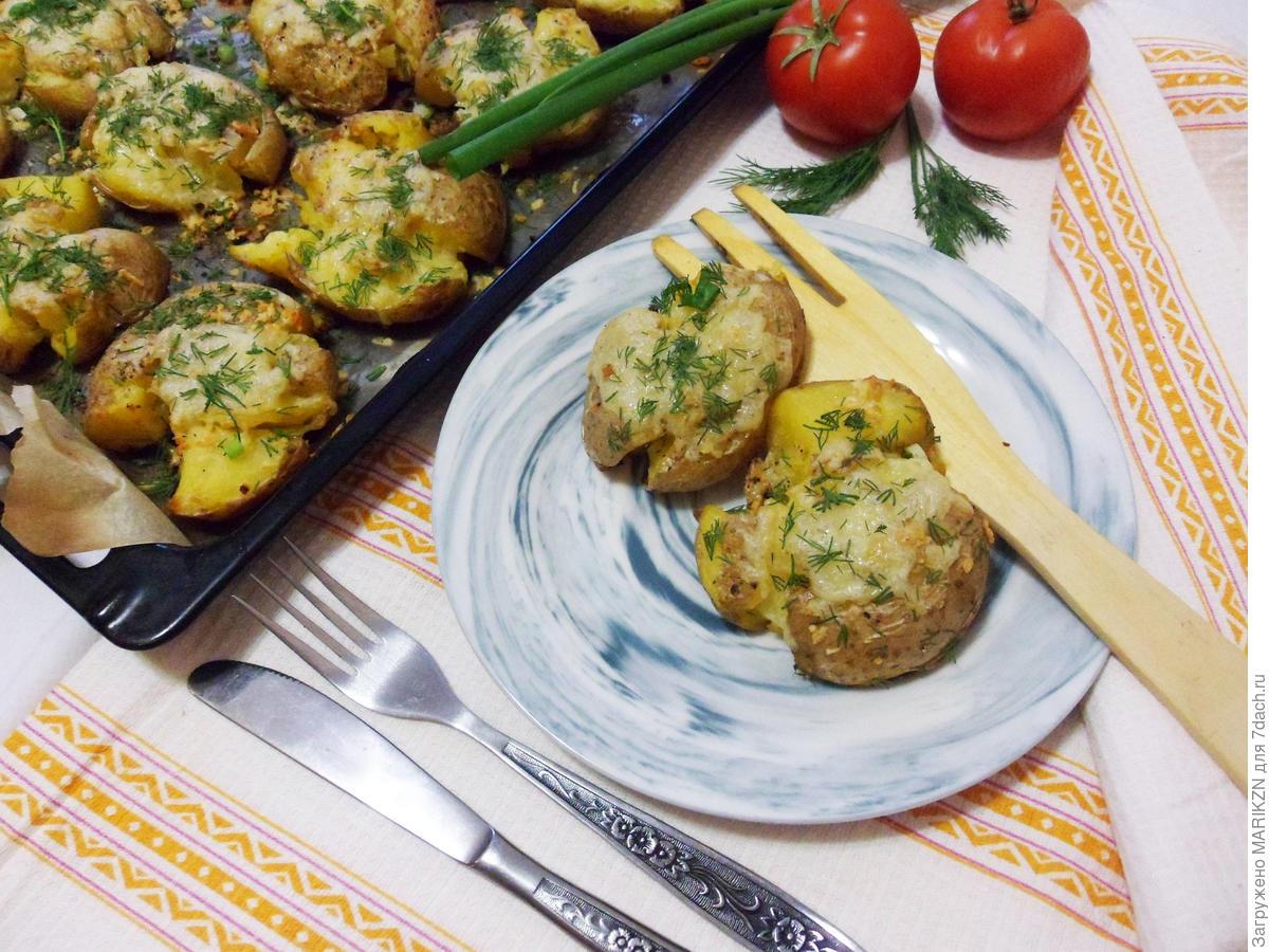 Мятый картофель, запеченный в духовке, вкусный рецепт от мамы.