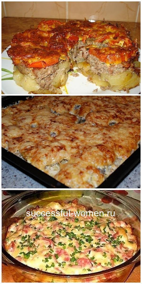 Берем фарша и 3 картошки. Потрясающий сытный ужин гарантирован!